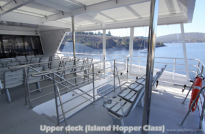 Upper deck on